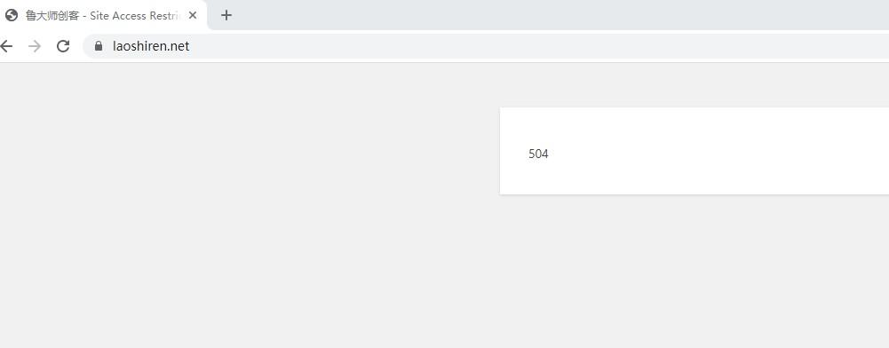 今天博客正式关闭,只限本人访问 - 第1张  | 鲁大师创客